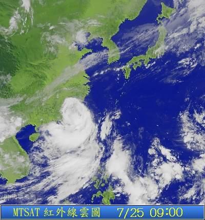 """""""罗源湾最新台风云图、趋势专用网址(每小时更新): TF.CLYW.图片"""
